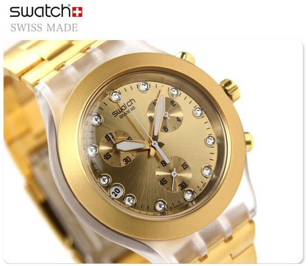 7913a1fe1a4 Relógio Swatch Dourado - Preço e Onde Comprar  - Como Fazer Fácil!