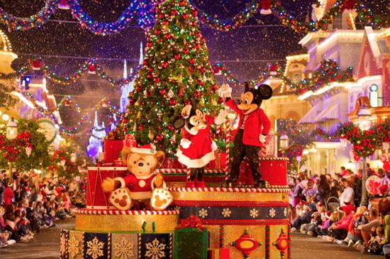 20 melhores pacotes de viagens para natal 2014 - Saiba mais informações sobre os 20 melhores pacotes de viagens para natal 2014 (Foto: Divulgação)