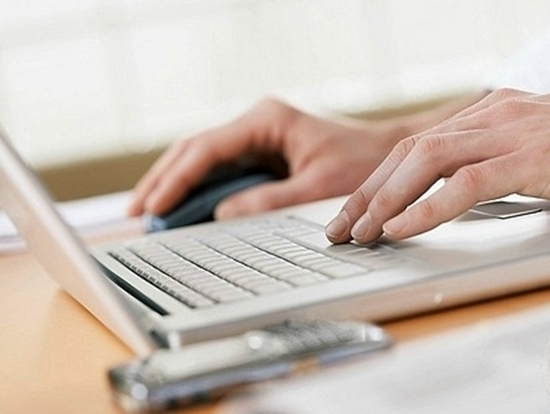 Faça sua inscrição pela internet (Foto: Divulgação)
