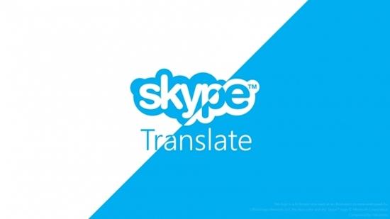 Tradutor em tempo real para Skype - Saiba mais sobre o Tradutor em tempo real para Skype (Foto: Divulgação)