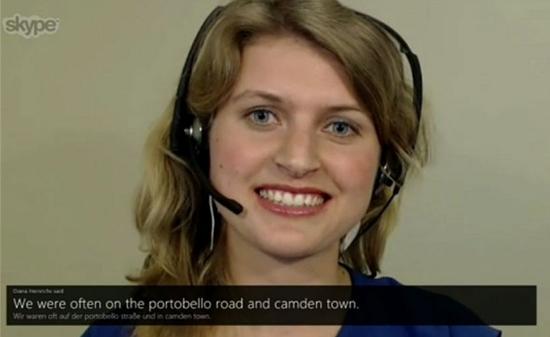 O tradutor do Skype está em etapas de testes por enquanto (Foto: Divulgação)