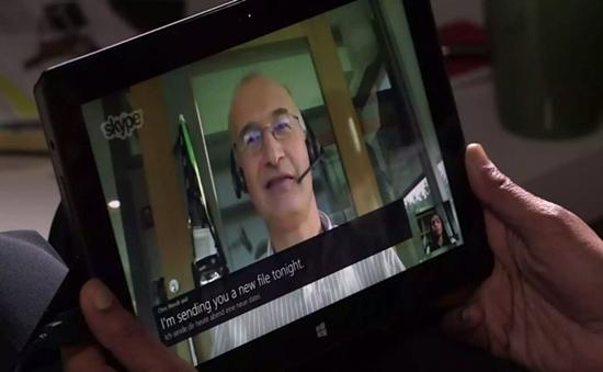 Acesse o site do Skype e se cadastre para utilizar o tradutor do Skype (Foto: Divulgação)