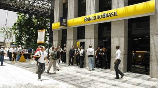 Esse é um dos concursos mais concorridos do Brasil (Foto: Divulgação)