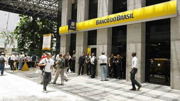 A agência oferece ótimas remunerações para os aprovados (Foto: Divulgação)