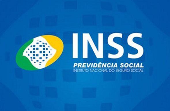 Concurso INSS 2015 para Técnico e Analista, edital - Concurso INSS 2015 para Técnico e Analista, edital (Foto: Divulgação)